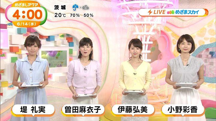 tsutsumireimi20170614_01.jpg