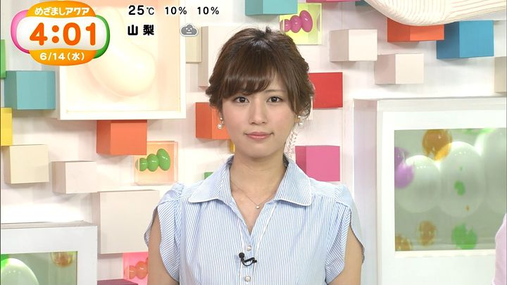 tsutsumireimi20170614_02.jpg
