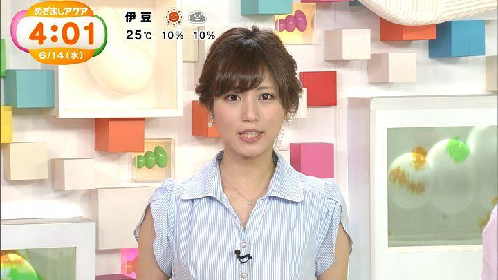 tsutsumireimi20170614_03.jpg