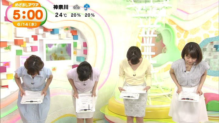 tsutsumireimi20170614_12.jpg
