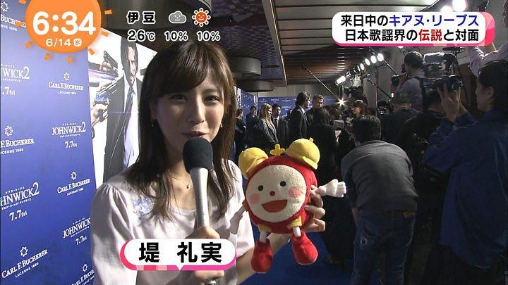 tsutsumireimi20170614_18.jpg