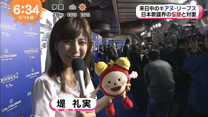 tsutsumireimi20170614_19.jpg