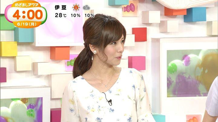 tsutsumireimi20170619_01.jpg