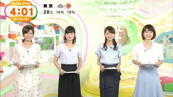 tsutsumireimi20170619_02.jpg