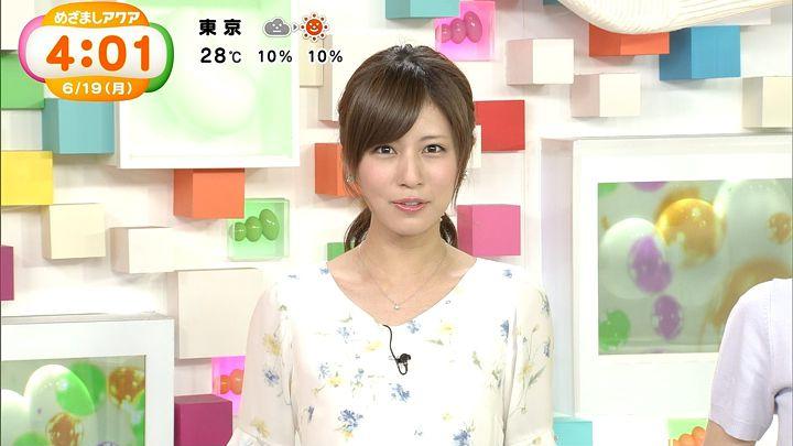 tsutsumireimi20170619_03.jpg