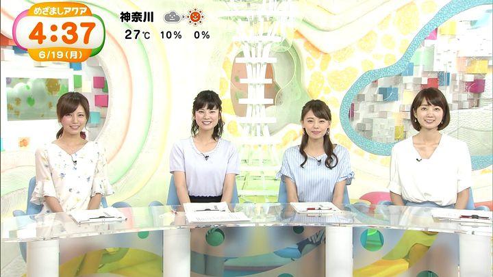 tsutsumireimi20170619_06.jpg