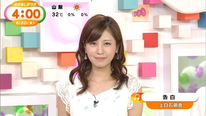 tsutsumireimi20170620_02.jpg