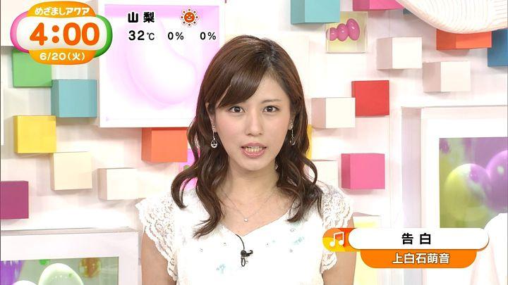 tsutsumireimi20170620_03.jpg