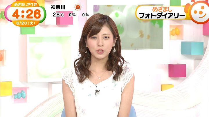 tsutsumireimi20170620_05.jpg