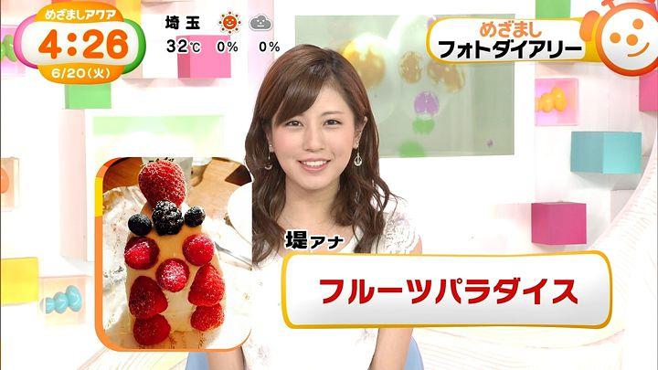 tsutsumireimi20170620_06.jpg