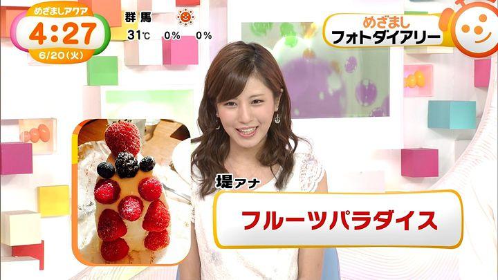 tsutsumireimi20170620_08.jpg