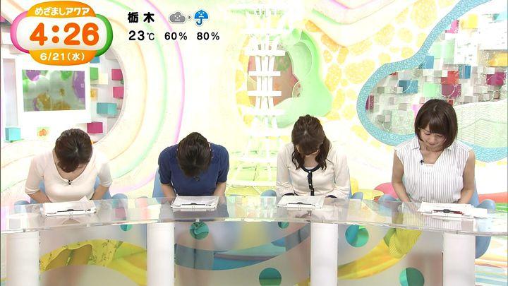 tsutsumireimi20170621_05.jpg