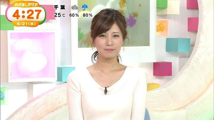 tsutsumireimi20170621_07.jpg
