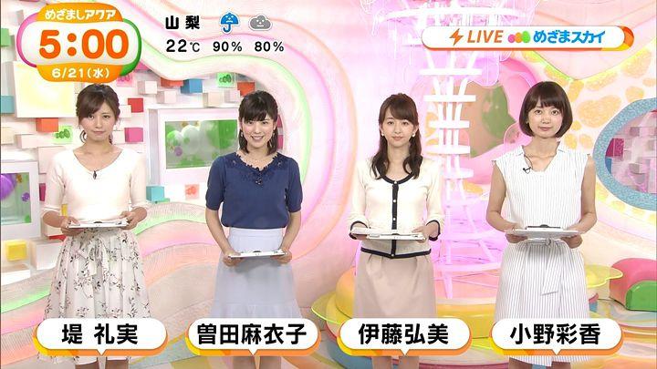 tsutsumireimi20170621_19.jpg