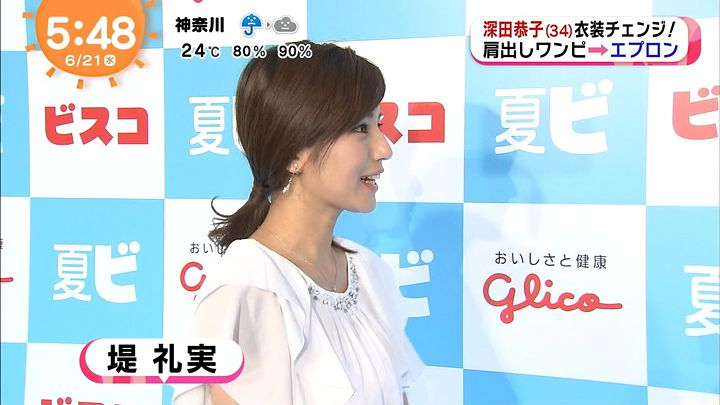 tsutsumireimi20170621_21.jpg