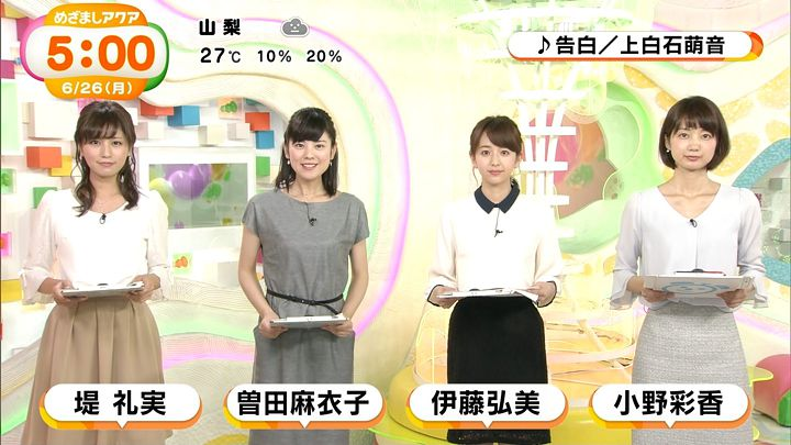 tsutsumireimi20170626_10.jpg