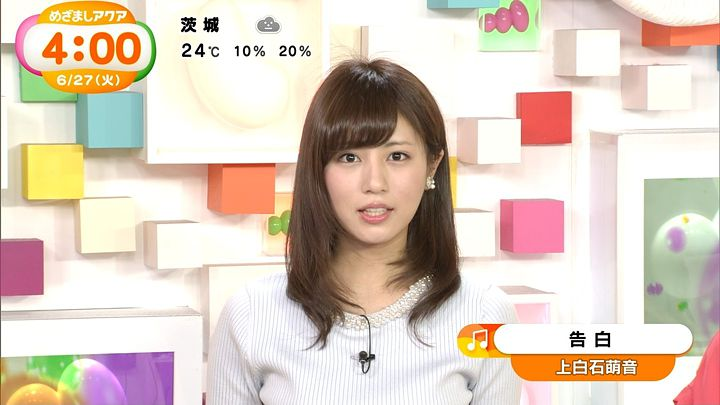tsutsumireimi20170627_02.jpg