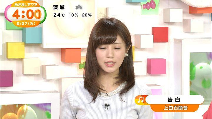 tsutsumireimi20170627_03.jpg