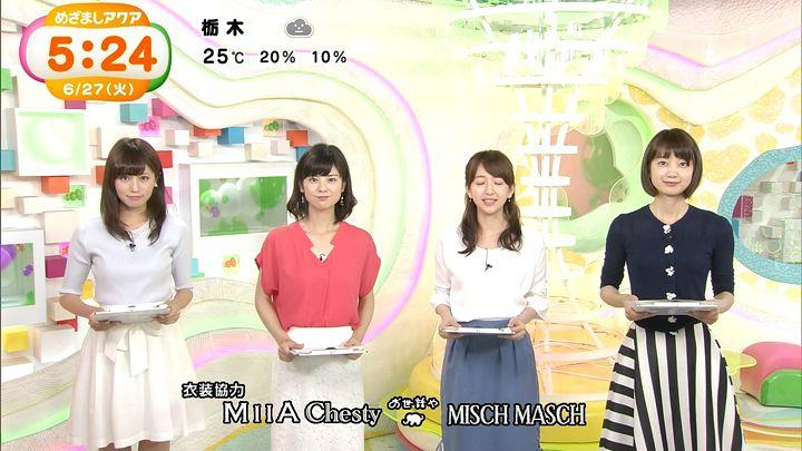 tsutsumireimi20170627_17.jpg