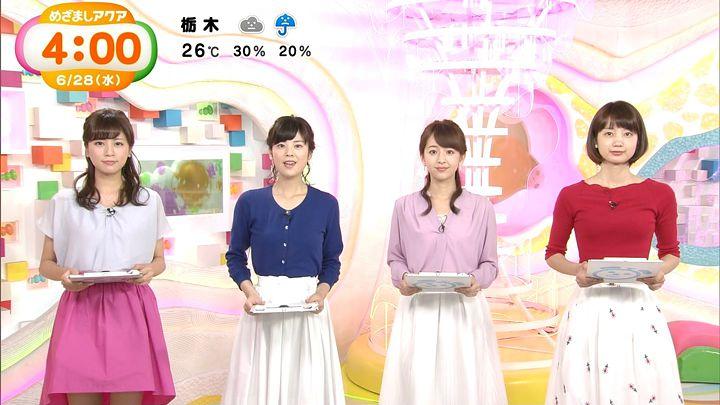 tsutsumireimi20170628_01.jpg