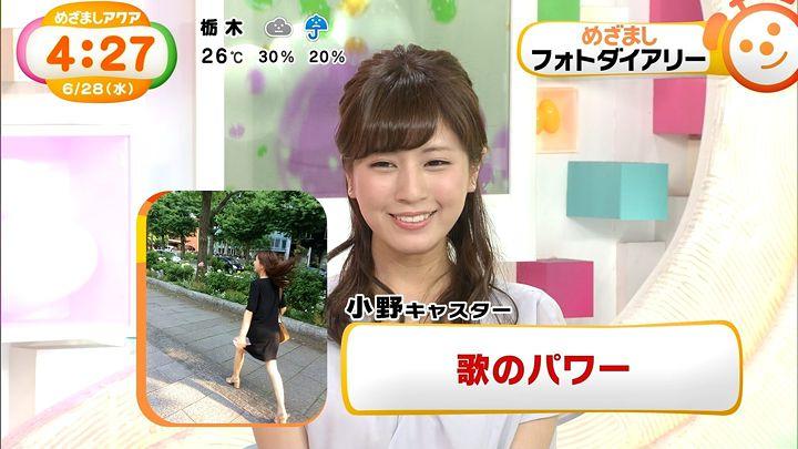 tsutsumireimi20170628_04.jpg