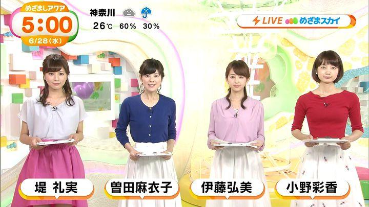 tsutsumireimi20170628_12.jpg