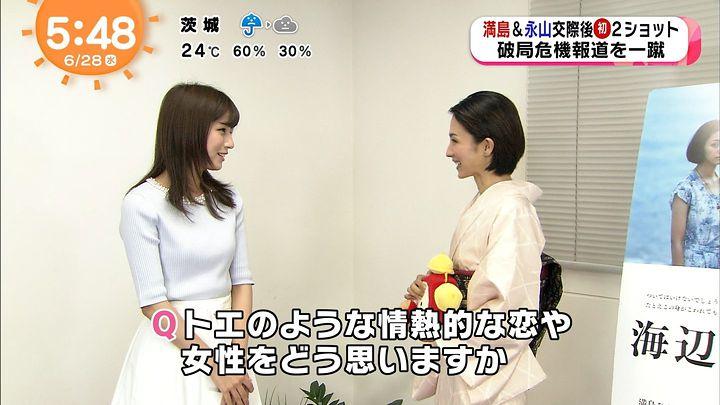 tsutsumireimi20170628_15.jpg