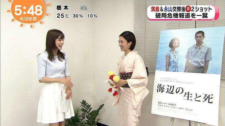 tsutsumireimi20170628_16.jpg