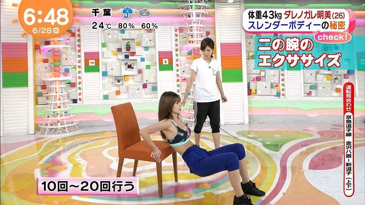 tsutsumireimi20170628_21.jpg
