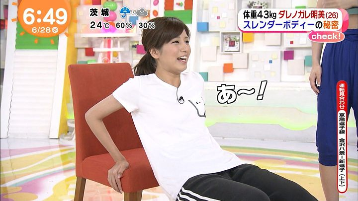 tsutsumireimi20170628_25.jpg