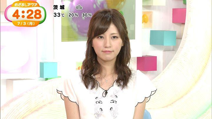 tsutsumireimi20170703_02.jpg