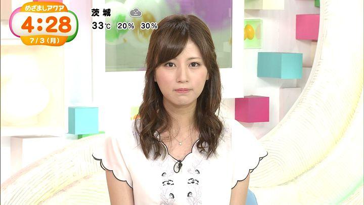 tsutsumireimi20170703_04.jpg