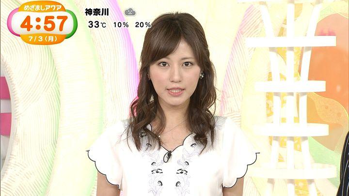 tsutsumireimi20170703_07.jpg