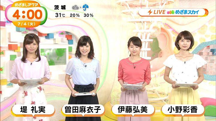 tsutsumireimi20170704_01.jpg