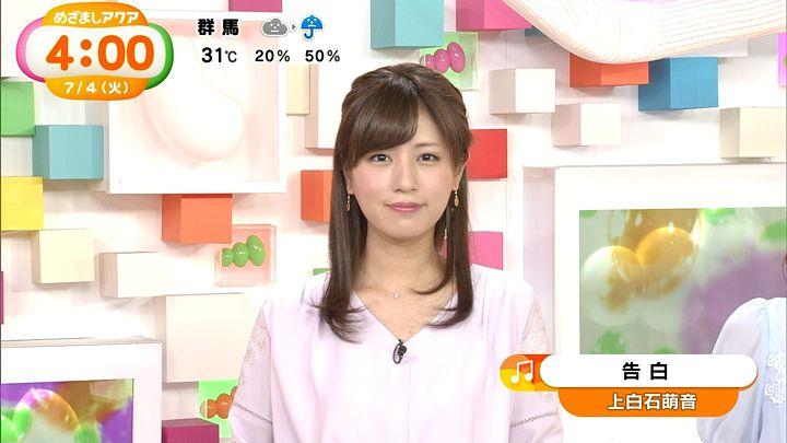 tsutsumireimi20170704_03.jpg