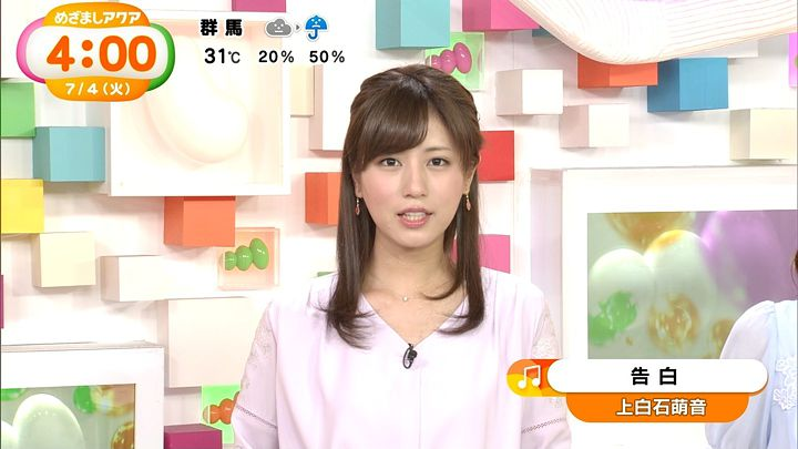 tsutsumireimi20170704_04.jpg