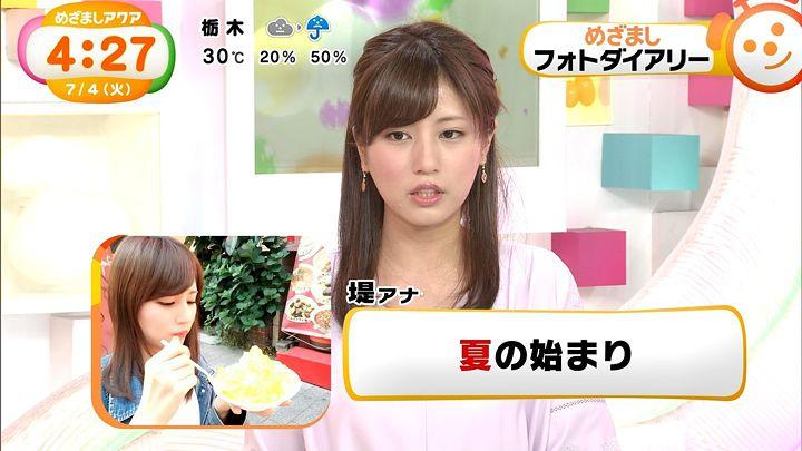 tsutsumireimi20170704_12.jpg