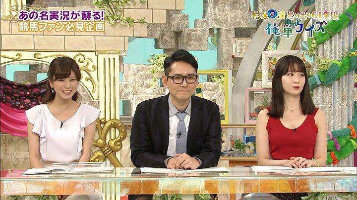 tsutsumireimi20170708_01.jpg
