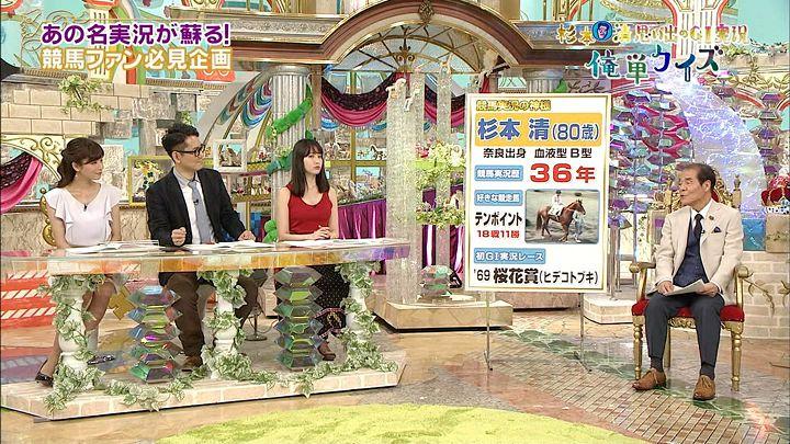 tsutsumireimi20170708_02.jpg