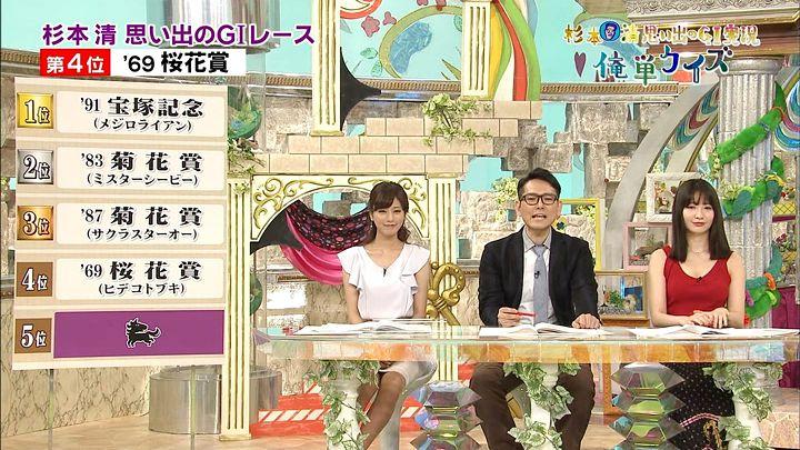 tsutsumireimi20170708_06.jpg