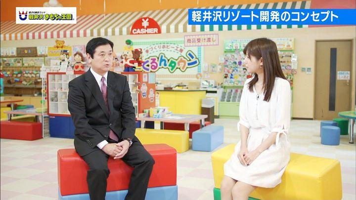 tsutsumireimi20170709_02.jpg
