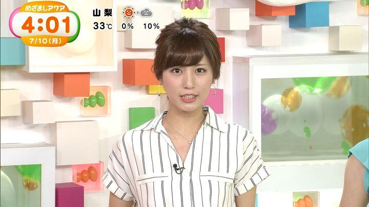tsutsumireimi20170710_02.jpg