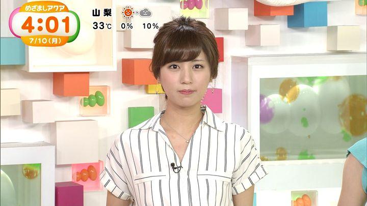 tsutsumireimi20170710_03.jpg