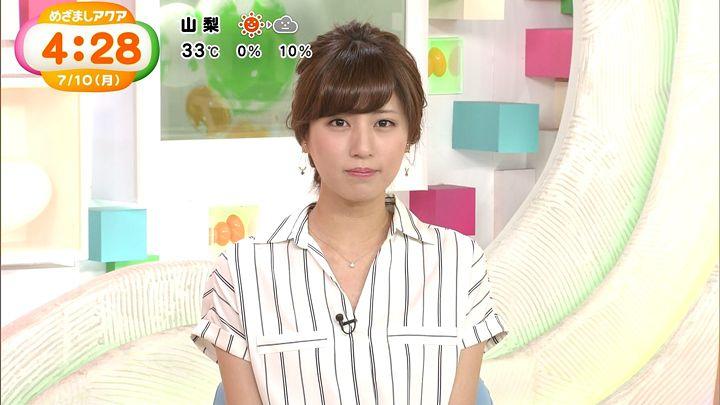 tsutsumireimi20170710_06.jpg