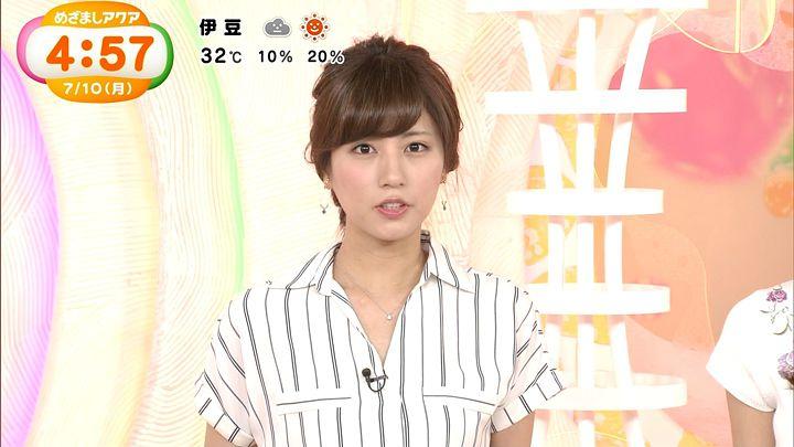 tsutsumireimi20170710_08.jpg