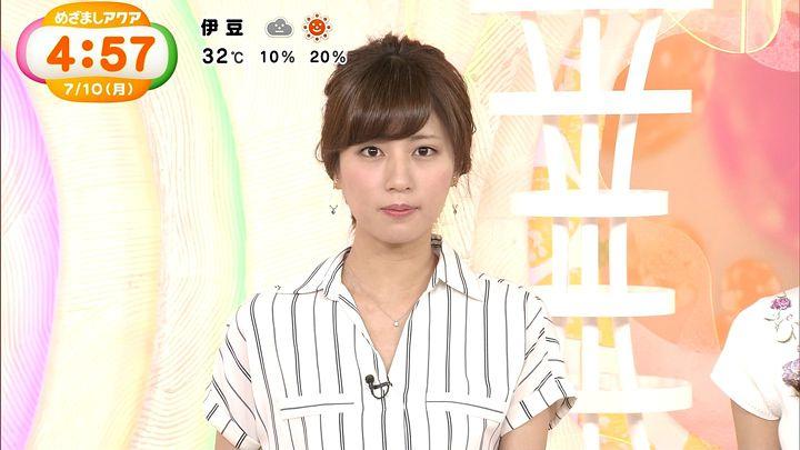 tsutsumireimi20170710_10.jpg