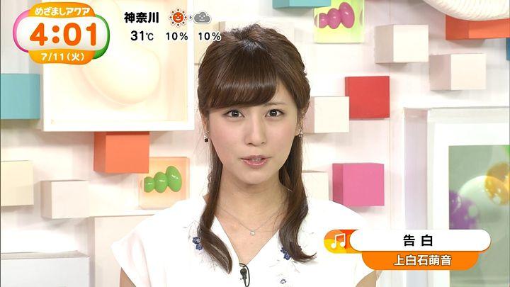 tsutsumireimi20170711_02.jpg