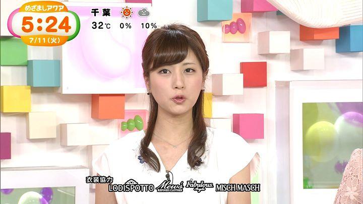 tsutsumireimi20170711_14.jpg