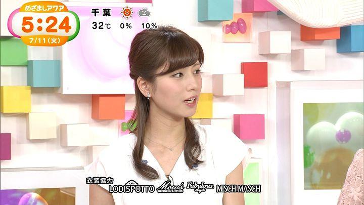 tsutsumireimi20170711_15.jpg