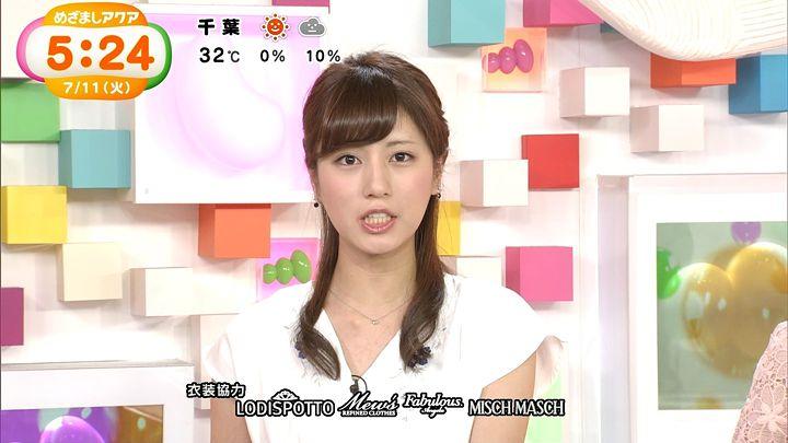 tsutsumireimi20170711_16.jpg